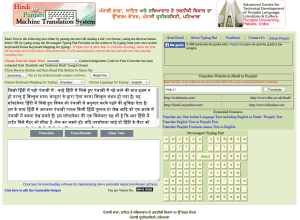 Hindi-to-Punjabi-Machine-Translation-System