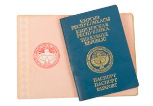 Kyrgyz passport