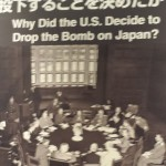 Why did the US decide to drop the bomb on Japan?