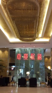 Simplified Chinese writing in a Shanghai hotel