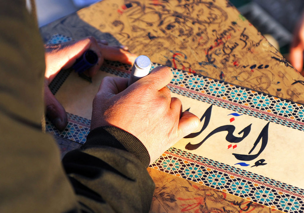 Why is Arabic written from right to left? - Pangeanic