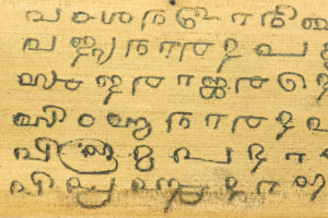 The Tamil language: one of the most ancient languages in the world
